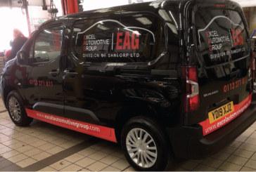 EAG discusses its future